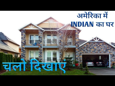Indian lifestyle in America Indians in America अमेरिका के घर American Indians