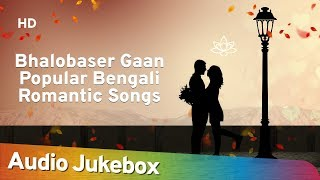 Bhalobaser Gaan - Popular Bengali Romantic Songs - Valentines Day Specail - Bengali Music