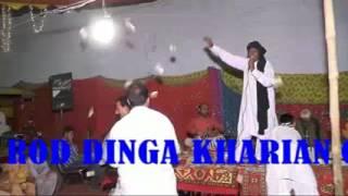 five star dvd basrian & dinga kharian gujrat mahiye tappe punjabi desi best lala nazir gujratia