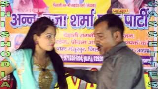 RAGNI----Mukhpe Udasi Kyu Bhukhi Aur Pyasi (FULL HD)----(KARAMVEER & POOJA SHARMA)