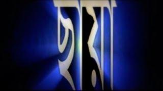 CHHAYA - Bengali Movie