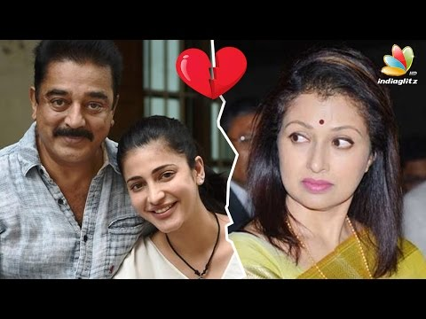 Xxx Mp4 SHOCKING Gowthami Breaks Up With Kamal Chooses Career Over Love Reason For Split 3gp Sex