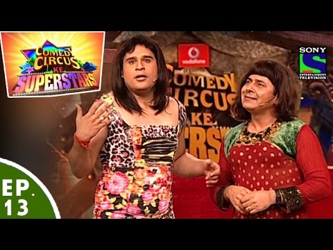 Xxx Mp4 Comedy Circus Ke Superstars Episode 13 It S Archana Puran Singh Special 3gp Sex