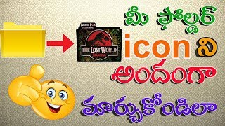 How to create folder icon beautiful in laptop/pc ll latest tricks and tips ll Net india