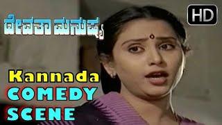 Kannada Comedy Scenes   Dr.Rajkumar feels happy comedy scenes   Devatha Manushya Kannada Movie