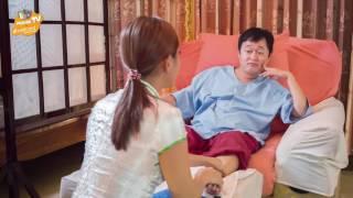 Khmer Comedy, Khmer Star Comedy, PRAHOK Eps 3   Special Massage Service ប្រហុក ភាគ៣   សេវាកម្មម៉ាស្ស