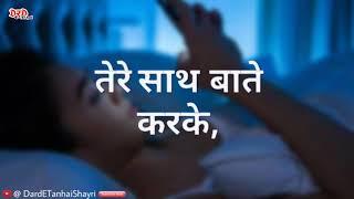 Miss you Whatsapp status shayari video