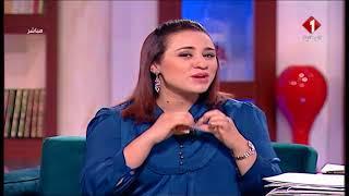 برنامج في تونس ليوم 26 / 04 / 2018 | الجزء الأول