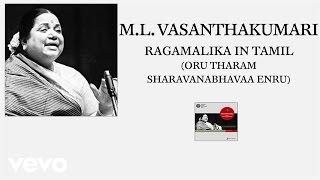 M.L. Vasanthakumari - Ragamalika in Tamil