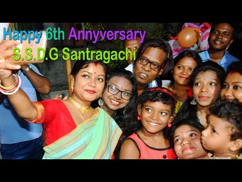 Xxx Mp4 Celebrations Of 6th Anniversary SSDG Santragachi Special Guest Digeer Soren 3gp Sex