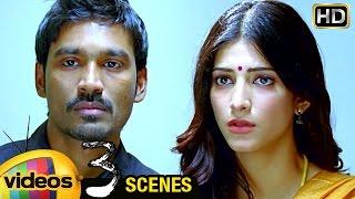 Shruti Haasan Starts Married Life with Dhanush | 3 Telugu Movie Scenes | Sivakarthikeyan | Anirudh