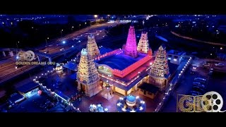 MOST BEAUTIFUL Wedding Highlight of Vengkathes Rao & Kalaivani By Golden Dreams Gdu