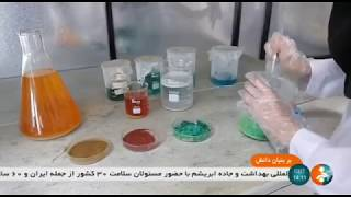 Iran ZRSE co. Electronic components recycling بازيافت قطعات الكترونيك ايران