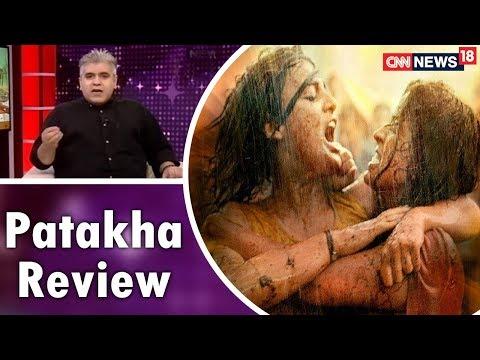 Xxx Mp4 Rajeev Masand Exclusive Patakha Review CNN News18 3gp Sex