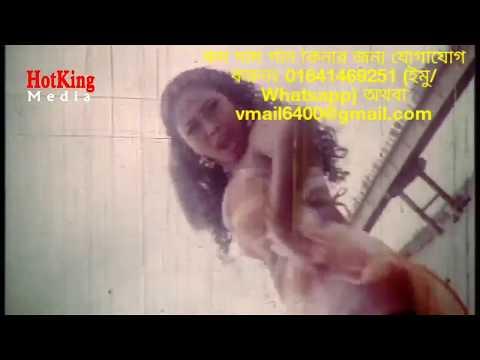 Xxx Mp4 Bangla Hot Song Monika। গান কিনার জন্য যোগাযোগ 01641469251 ইমু Whatsapp Vmail6400 Gmail Com 3gp Sex