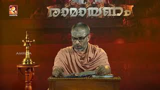 Ramayanam   Swami Chidananda Puri   Ep:151   Amrita TV [2018]