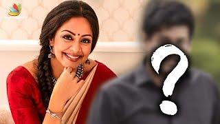WOW : He is Jyothika