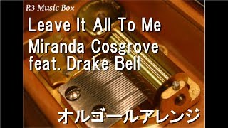 Leave It All To Me/Miranda Cosgrove feat. Drake Bell【オルゴール】 (ドラマ「iCarly」主題歌)