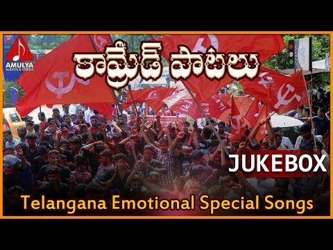 Xxx Mp4 CPM Karmikula Patalu Telangana Sentimental Songs Amulya Audios And Videos 3gp Sex