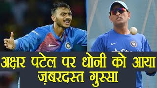 India vs Australia 4th ODI : MS Dhoni gets angry at Axar Patel for poor fielding | वनइंडिया हिंदी
