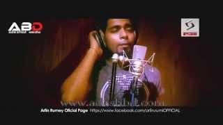 Poran Kande By Arfine Rumey Studio Version Full Music Video HD