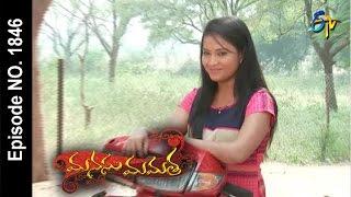 Manasu Mamata | 22nd December 2016| Full Episode No 1846| ETV Telugu