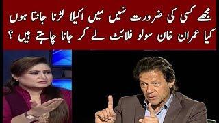Imran Khan Solo Flight  | NEO News