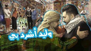 ابو الذوق رايح  للفاتحة #ولاية بطيخ #تحشيش #الموسم الرابع