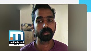 RSS Plotted Riot In Keezhattoor, Says Police   Mathrubhumi News