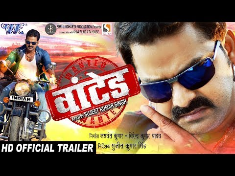 Xxx Mp4 Wanted Official Trailer Pawan Singh Mani Bhattacharya Amrita Superhit Bhojpuri Movie 2018 3gp Sex