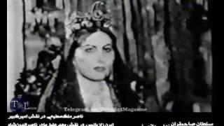برخورد امیرکبیر با اختلاس گران - سلطان صاحبقران - زنده یاد علی حاتمی