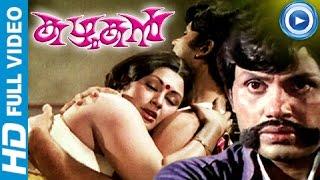 Malayalam Full Movie New Releases | Kazhukan | Jayan Malayalam Full Movie [HD]