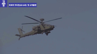 K Force TV - AH-64E Apache Guardian Attack Helicopter First Live Firing [1080p]