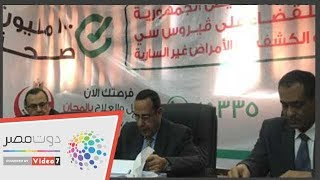 محافظ شمال سيناء الإعلان عن نتيجة 100 مليون صحة خلال أسبوع