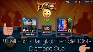 8 Ball Pool - Bangkok Temple 10M - Diamond Cue