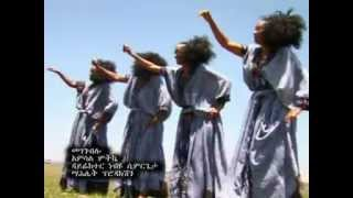Wollo Megen Belu- Amsal Mitkie- Traditional Amharic Song