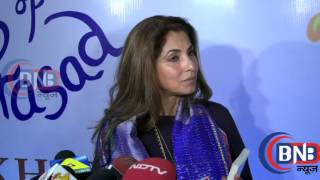 Dimple Kapadia At Twinkle Khanna's Second Book Launch