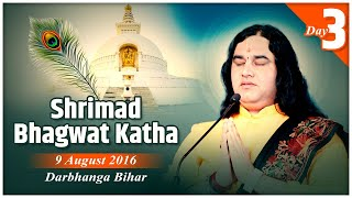 Shri Devkinandan Thakur Ji Maharaj - Shrimad Bhagwat Katha - Darbhanga Bihar Day 03 - 09 08 2016