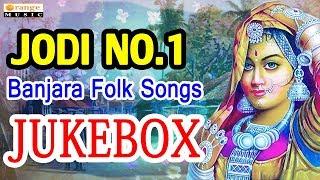 Jodi No.1 Banjara Folk Songs Jukebox | Banjara Songs | Telugu Banjara Songs | Orange Music