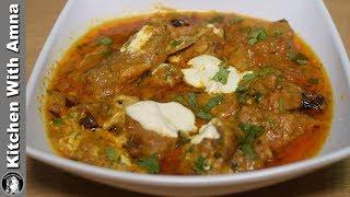 Mutton Makhni Recipe - Bakra Eid Special Recipes - Kitchen With Amna