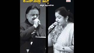 Kannada Hit Songs | Muddina Hudugi Chanda Song | S. P. Balasubrahmanyam, K. S. Chithra Hits