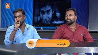 Kathayallithu Jeevitham | Today_13-06-2018 @ 9:30 PM | Amrita TV