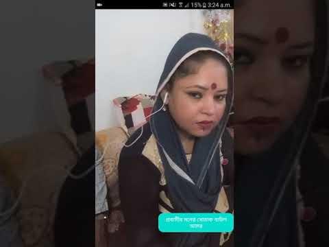live sex is wife Bangladeshi