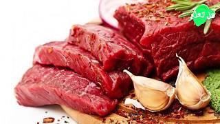 ماذا سيحدث لو تخلى سكان العالم عن تناول اللحوم؟