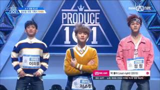 PRODUCE101 S2 EP.1 [ENG SUB] Yuehua Trainees Performance 170407