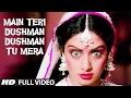 'Main Teri Dushman, Dushman Tu Mera' Full VIDEO Song   Nagina   Rishi Kapoor, Sridevi