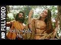 Nainowale Ne Full Video Song , Padmaavat , Deepika Padukone , Shahid Kapoor , Ranveer Singh
