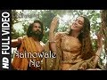 Nainowale Ne Full Video Song Padmaavat Deepika