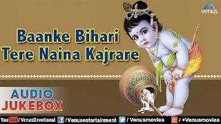 Baanke Bihari Tere Naina Kajrare : Lord Krishna - Hindi Devotional Songs ~ Audio Jukebox