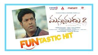 Vennela Kishore from Manmadhudu 2 |Akkineni Nagarjuna | Rakul Preet | Rahul Ravindran